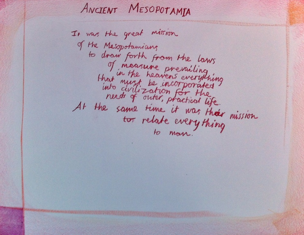 thesis statement ancient mesopotamia