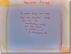 ancient persia sentences - 5th grader_small