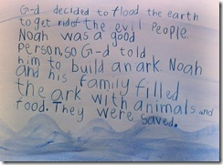 noah sentence - 3rd grader