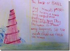 tower of babel - 3rd grader